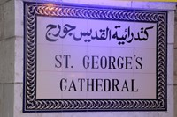 The sign at the entrance to St George's Cathedral in Jerusalem
