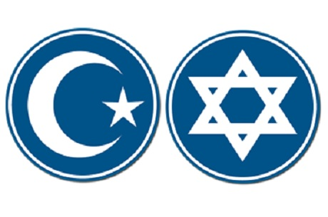 Britains Muslim And Jewish Leaders Urge Followers To Export Peace