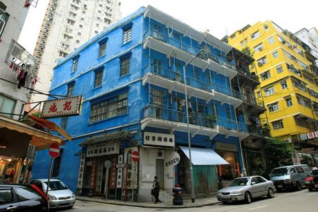 HK-Heritage -Gov _Blue -House -Cluster -pre _460