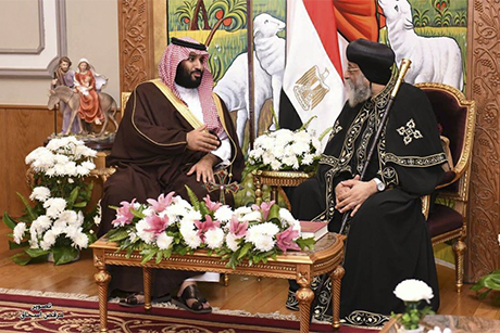 Pope -Tawadros -with -Crown -Prince -Mohammed -bin -Salman -Saudi -Arabia _460x 307